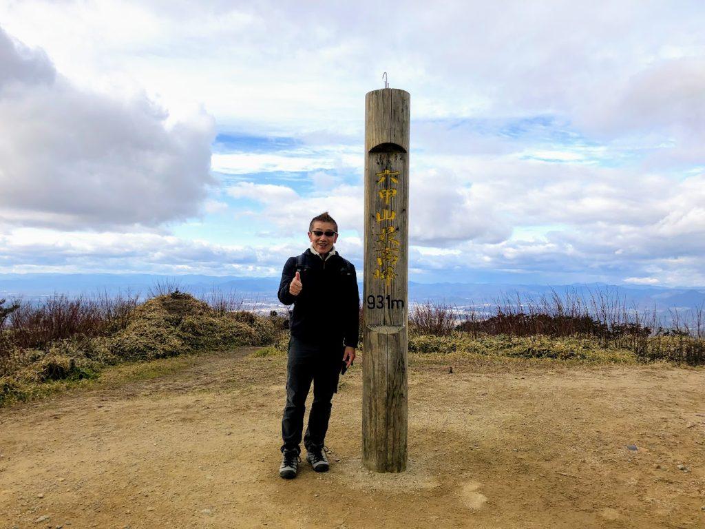 2018年12月六甲全山縦走(全長48km)を楽しむ