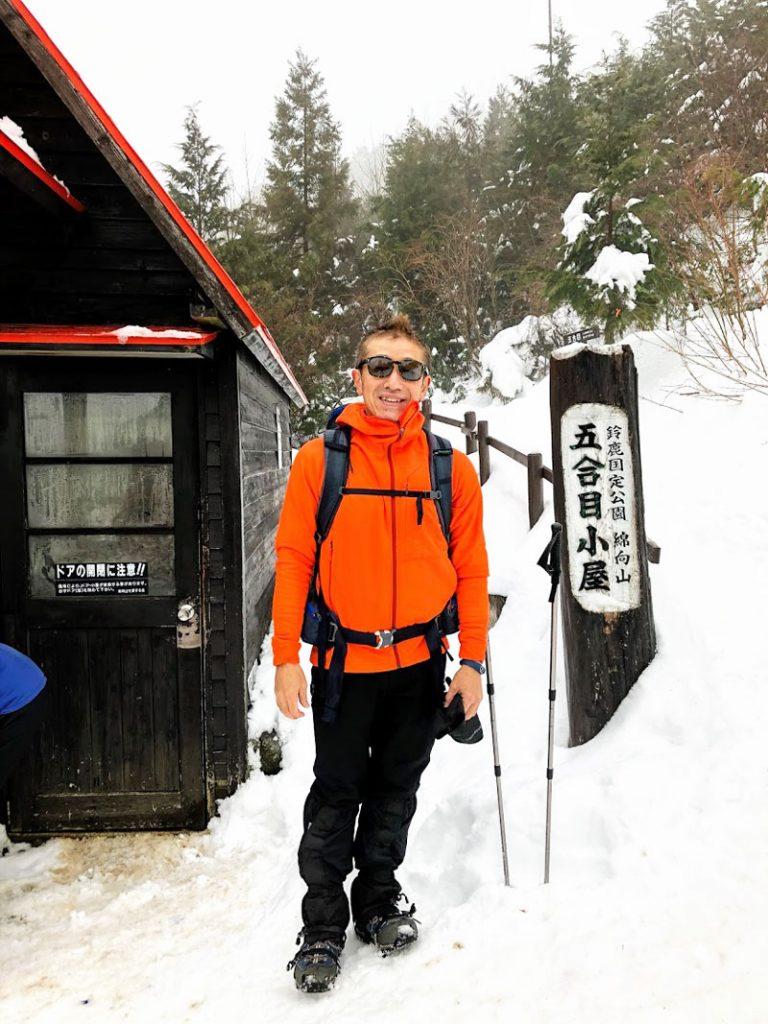 2019年1月6日 綿向山 滋賀雪山登山
