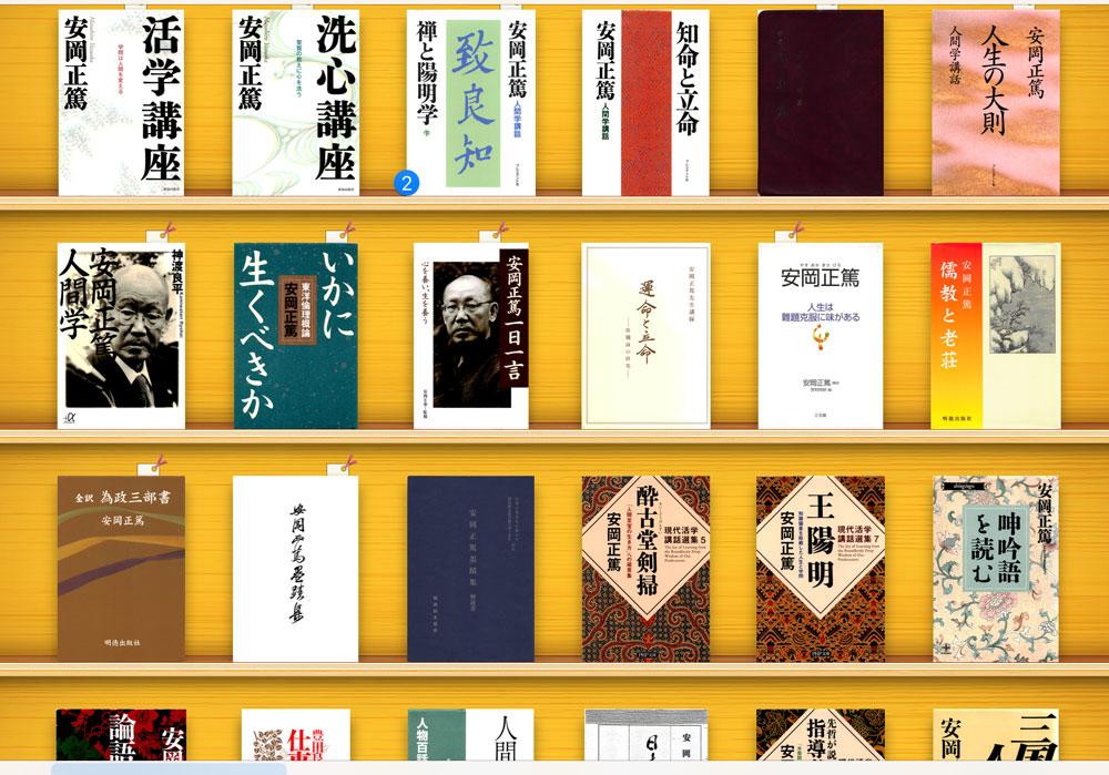 読書はアウトプットがすべて。東洋哲学探求歴39年、ヨガ歴15年、経験してきたから分かること。